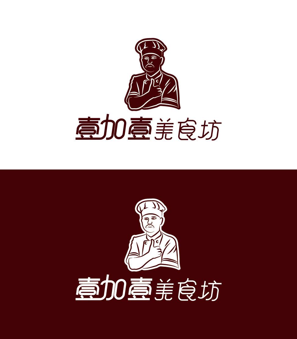 壹加壹美食坊logo设计_不周设计_logo设计_1632226图片