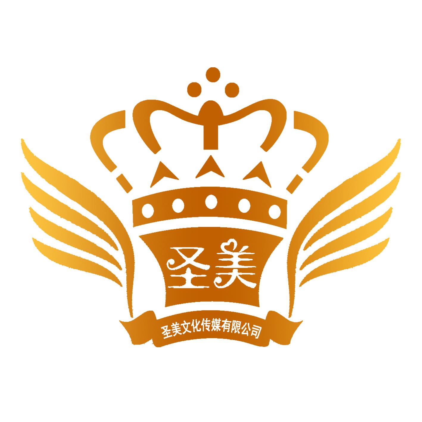 公司logo设计及名片