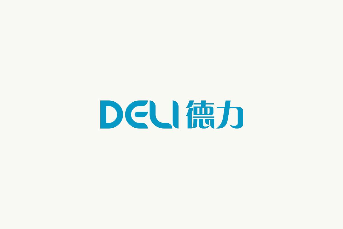 '德力(deli)