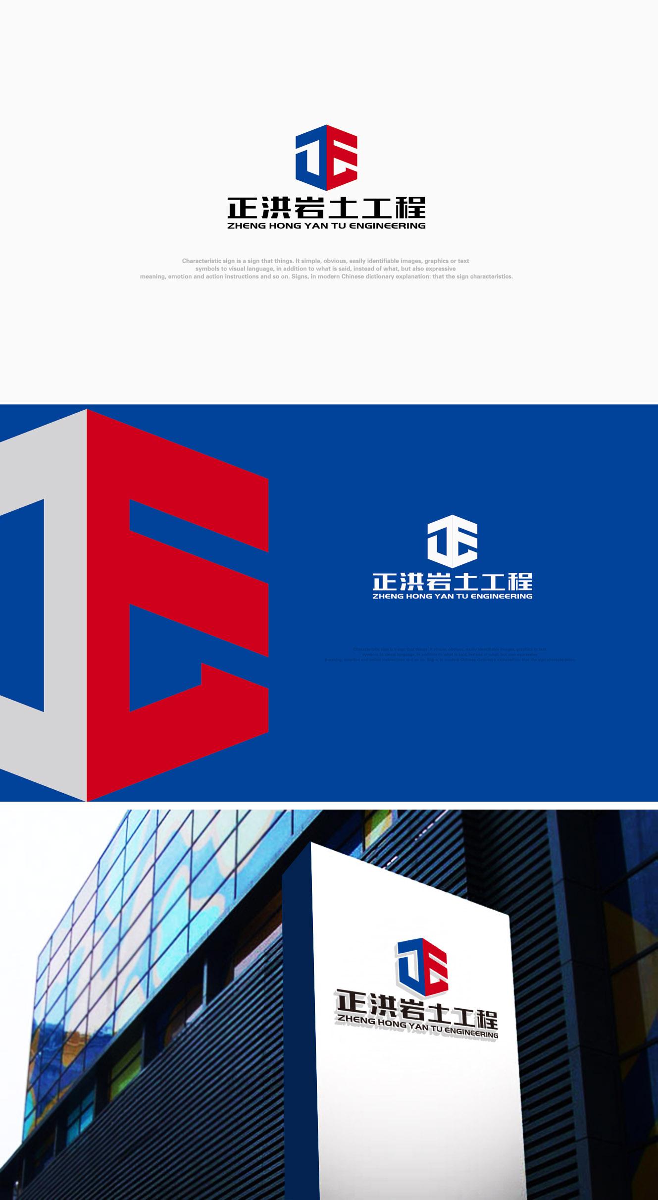 企業logo設計