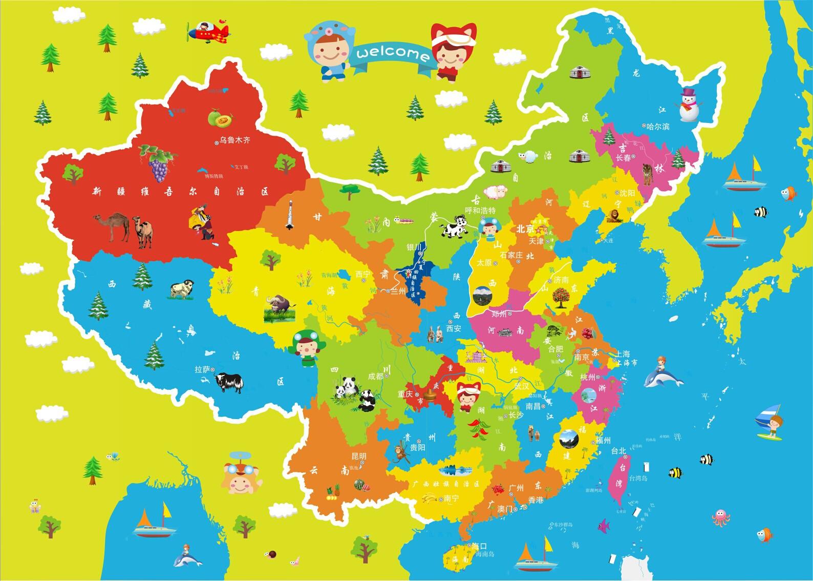 中国地图.jpg(356.50k) 下载