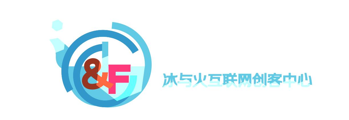 i&f)互联网创客中心logo设计