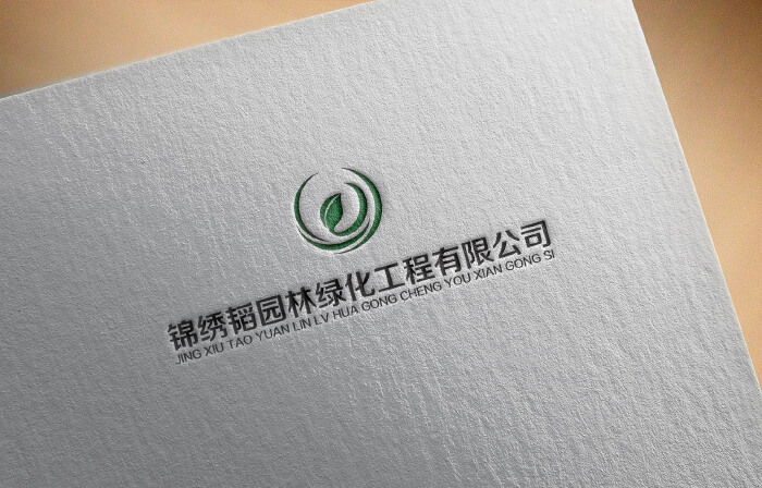 为淄博详图韬园林绿化工程设计商标名钢结构3d锦绣设计软件图片