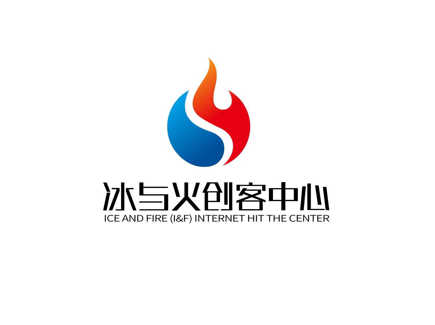成�yi)�-f_i&f)互联网创客中心logo设计
