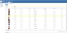 员工管理系统web