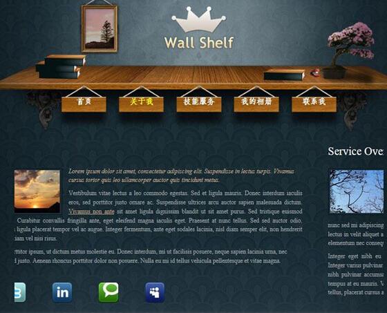 设计 ui设计 整站网页设计      网页设计是网站开发的基础,网页设计