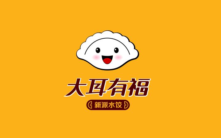 手工水饺logo 素材