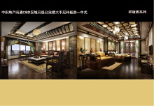 中南地产南通CBD区域高级公寓楼大平层样板房—中式