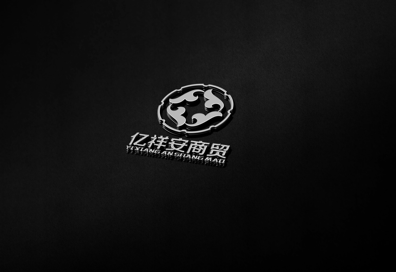 39   雇主已浏览     字母y的创意变形结合,中国结