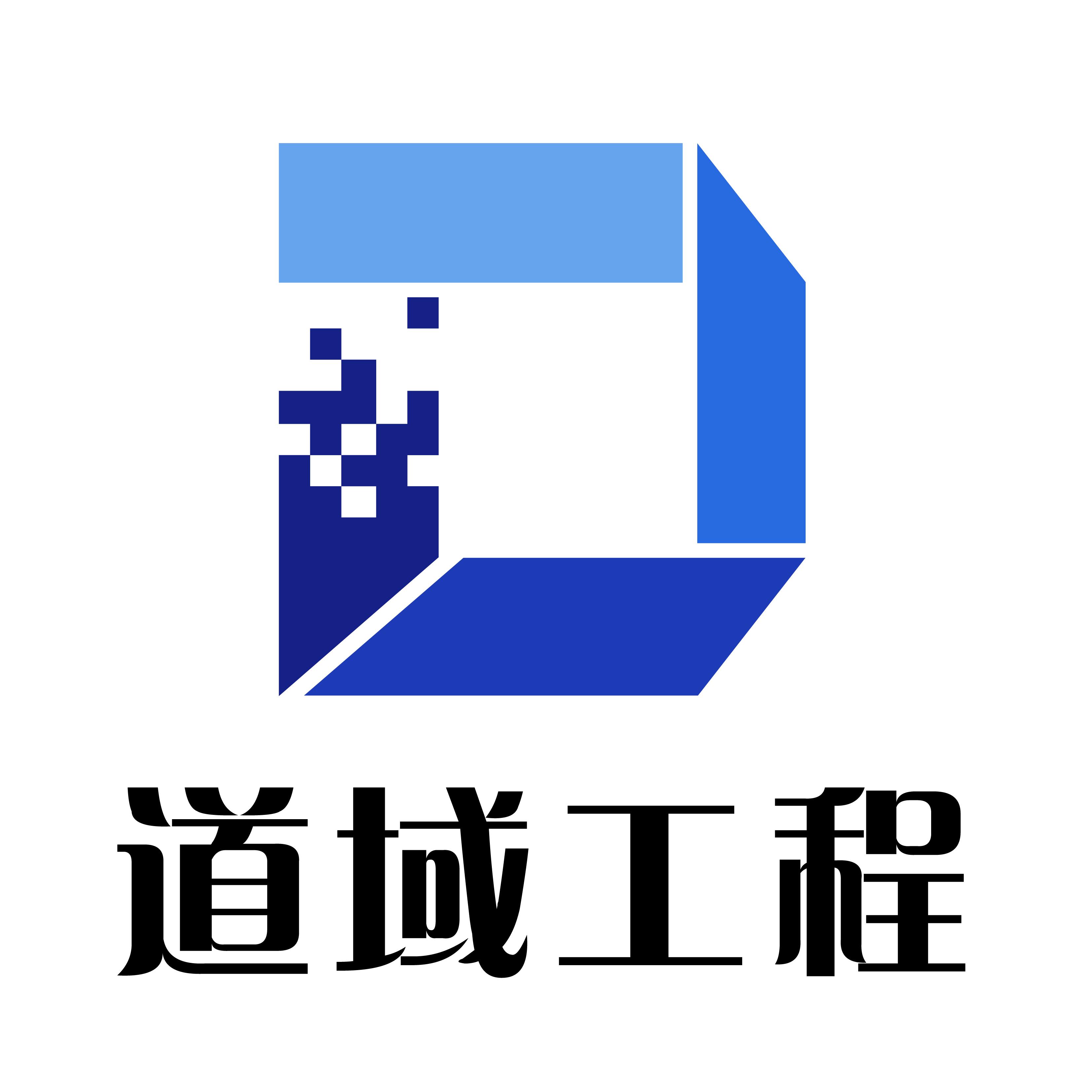 工程公司logo设计_寰通设计室