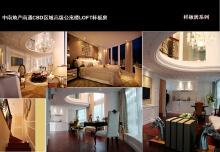 中南地产南通CBD区域高级公寓楼LOFT样板房