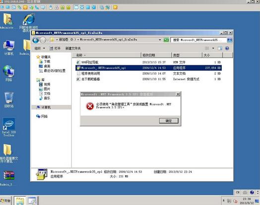 网站服务器系统开发选择的类型