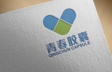商标logo设计-青春胶囊
