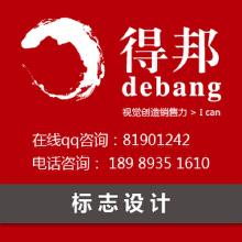 威客服务:[49038] 商标logo设计