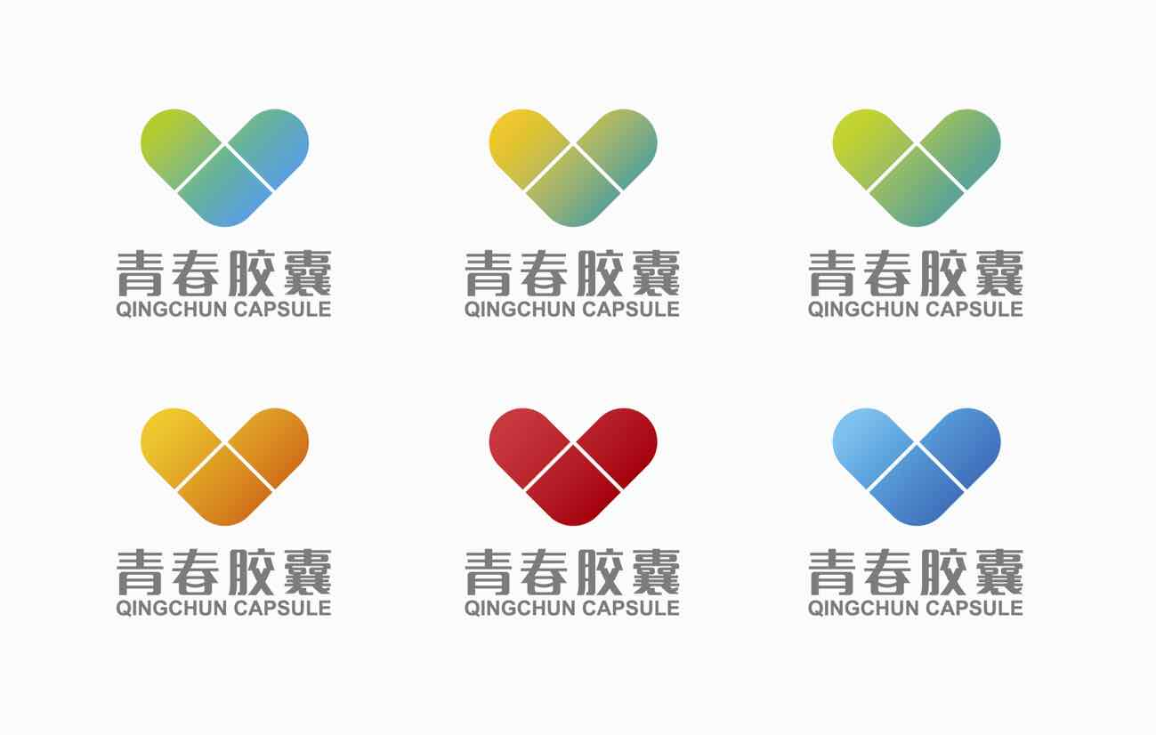 商标logo设计 青春胶囊图片