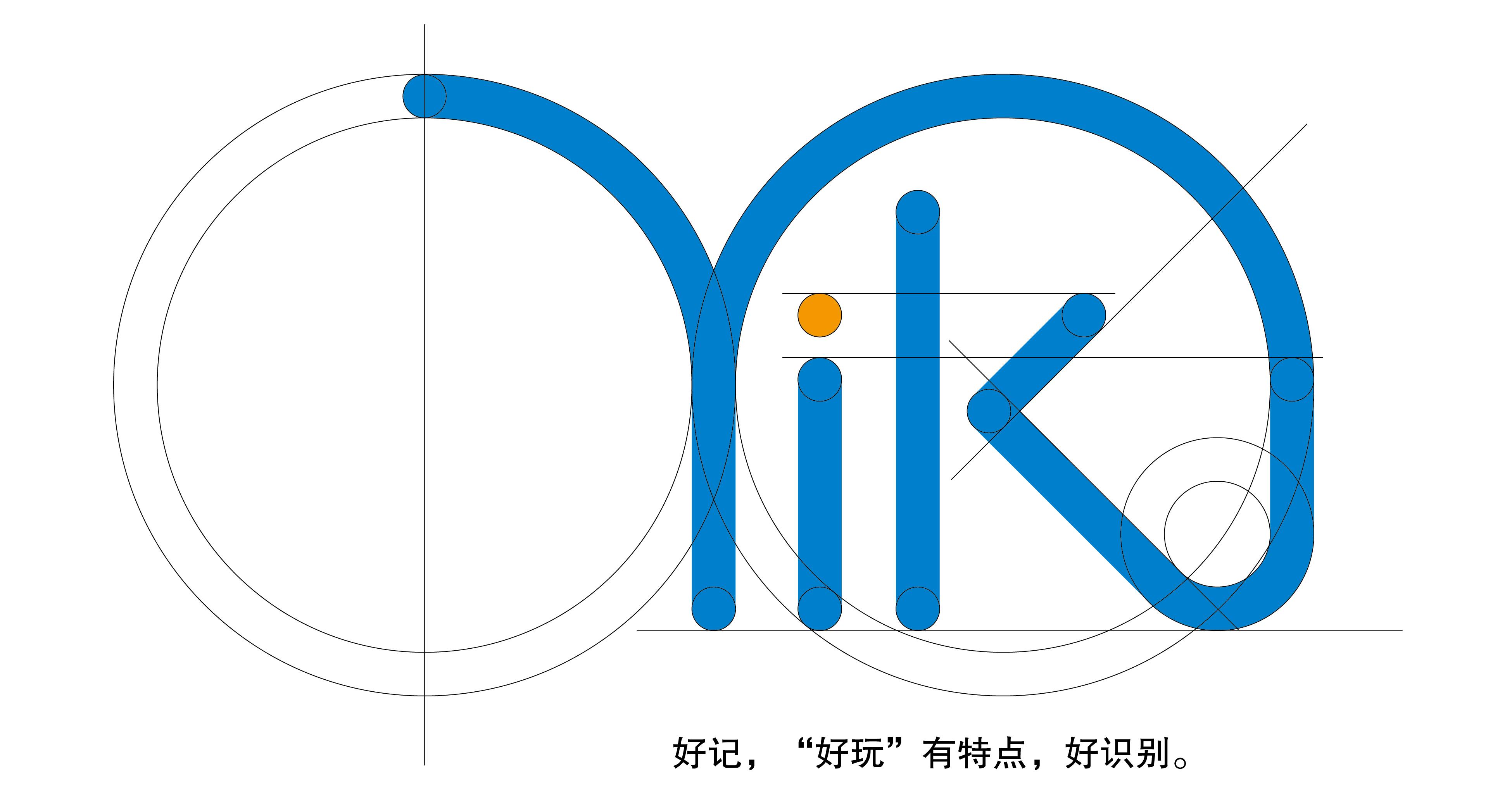 eekoo壹酷 logo 设计