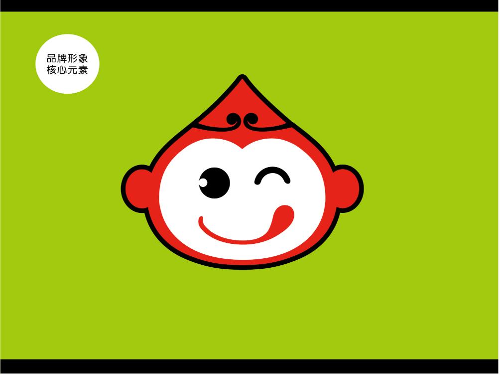 72便利店 品牌logo设计图片