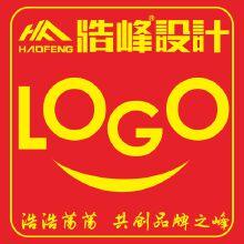 威客服务:[49132] 绍兴标志设计,绍兴logo设计