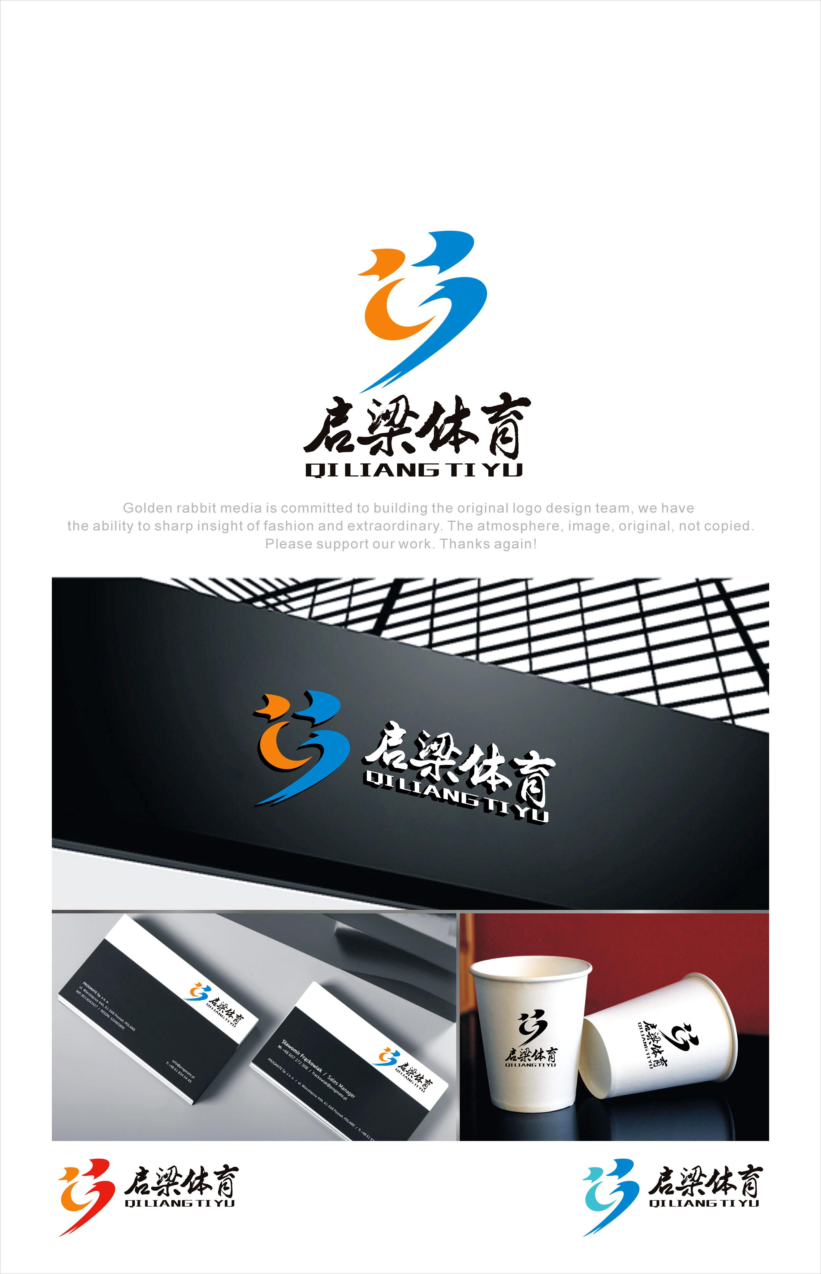 ql电路板公司图标