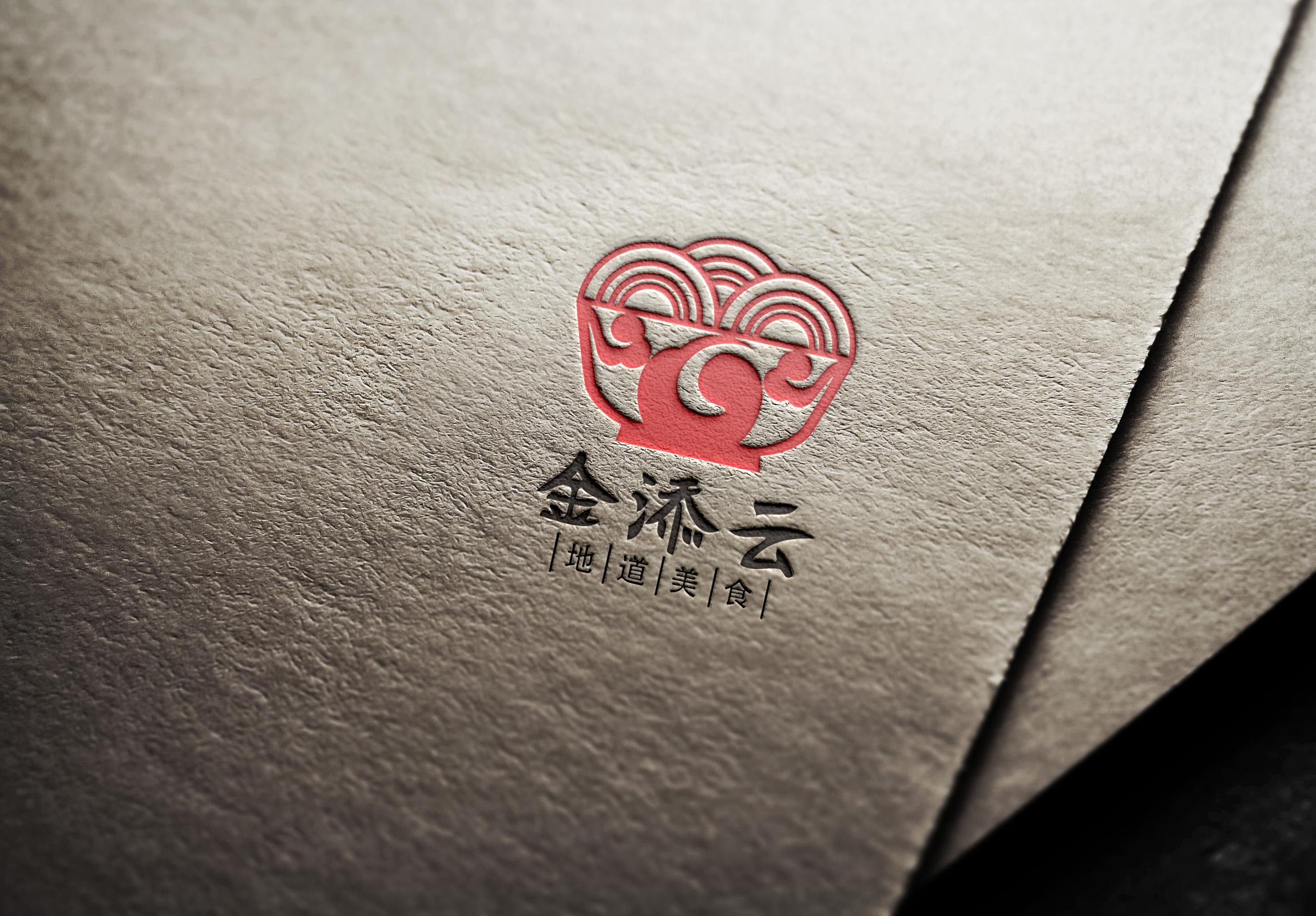 中式传统小吃餐饮连锁面馆logo及门店形象设计图片