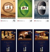 威客服务:[49662] 宣传画册及物料海报等设计