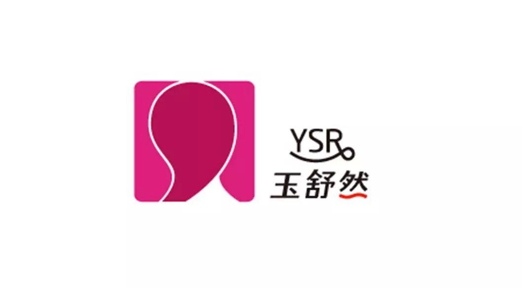 玉舒然美容美发_山西口碑最好的logo.vi品牌设计公司