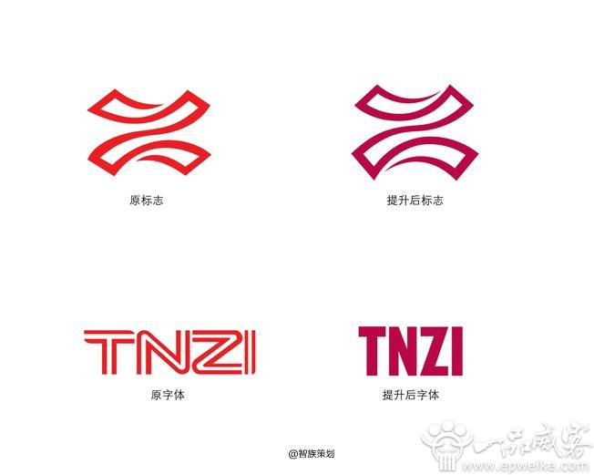 logo logo 标志 设计 图标 652_521