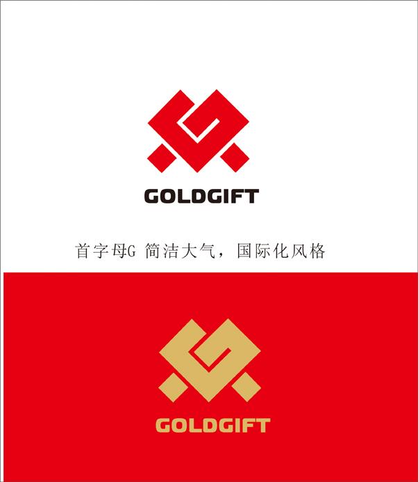 设计公司品牌LOGO
