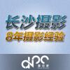 【长沙摄影】企业形象拍摄,企业宣传片制作