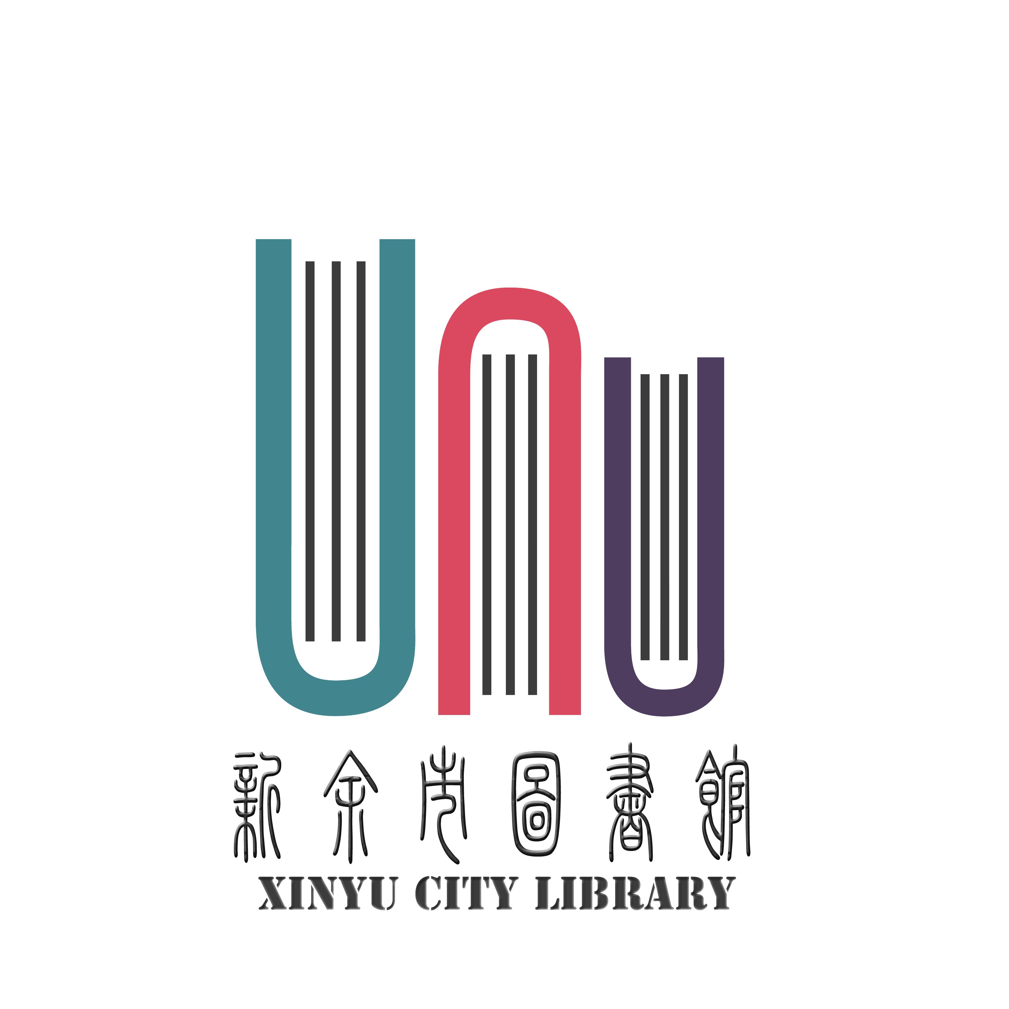 设计一个图书馆logo【参与时间从后到前】