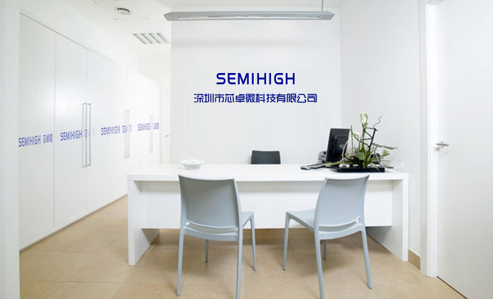 深圳市芯卓微科技有限公司前台效果图.jpg(464.83k)图片