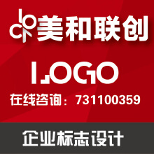 威客服务:[49984] 企业标志设计