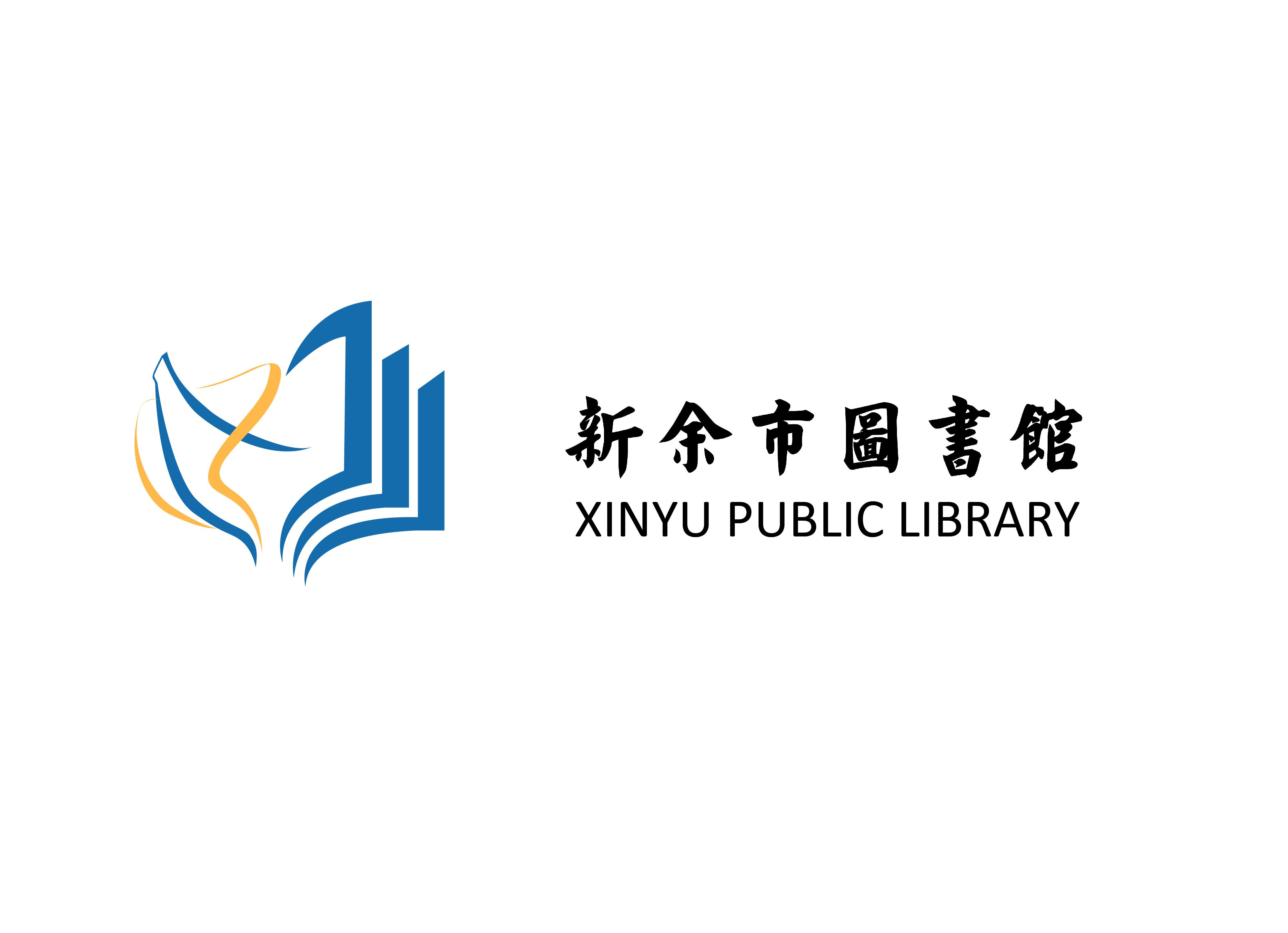 改设计的图书馆图标