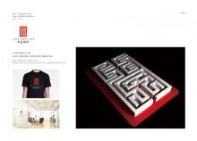 威客服务:[50074] 品牌设计LOGO设计标志设计