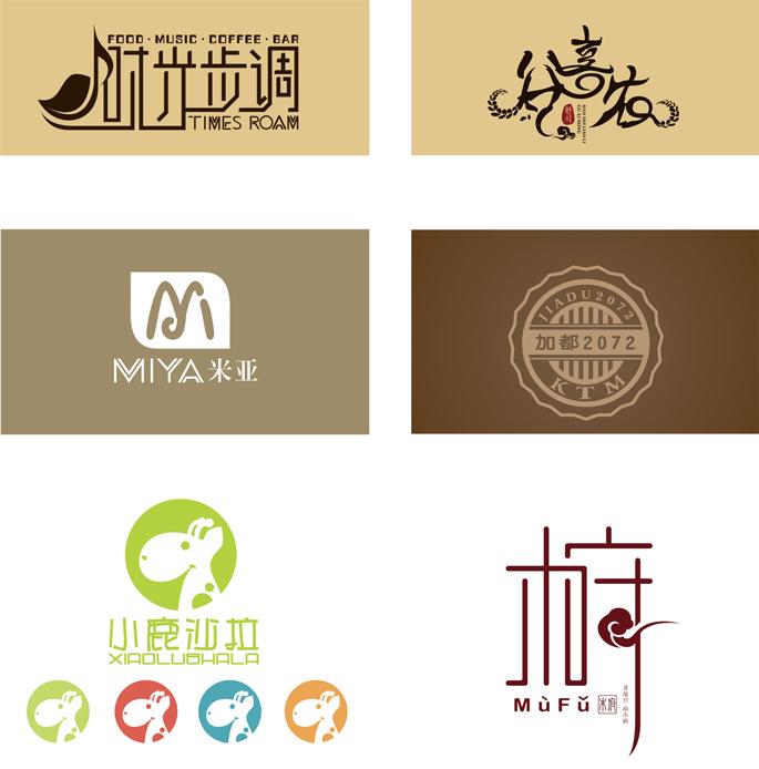 餐饮 食品logo图片
