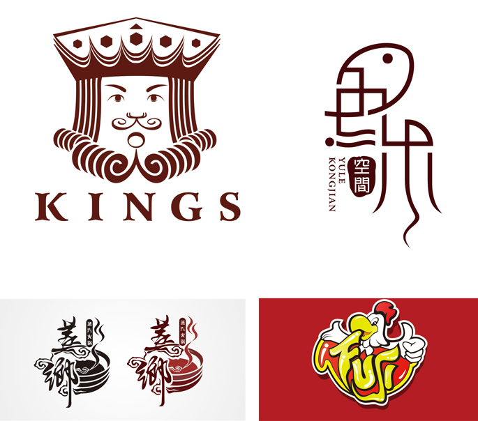 餐饮 食品logo