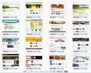 精品企业站-企业模板网站建设(1790款模板随时使用)