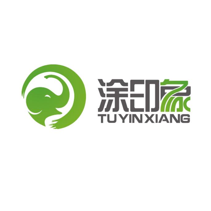 涂印象品牌logo_北京鸿云众邦文化有限公司案例展示