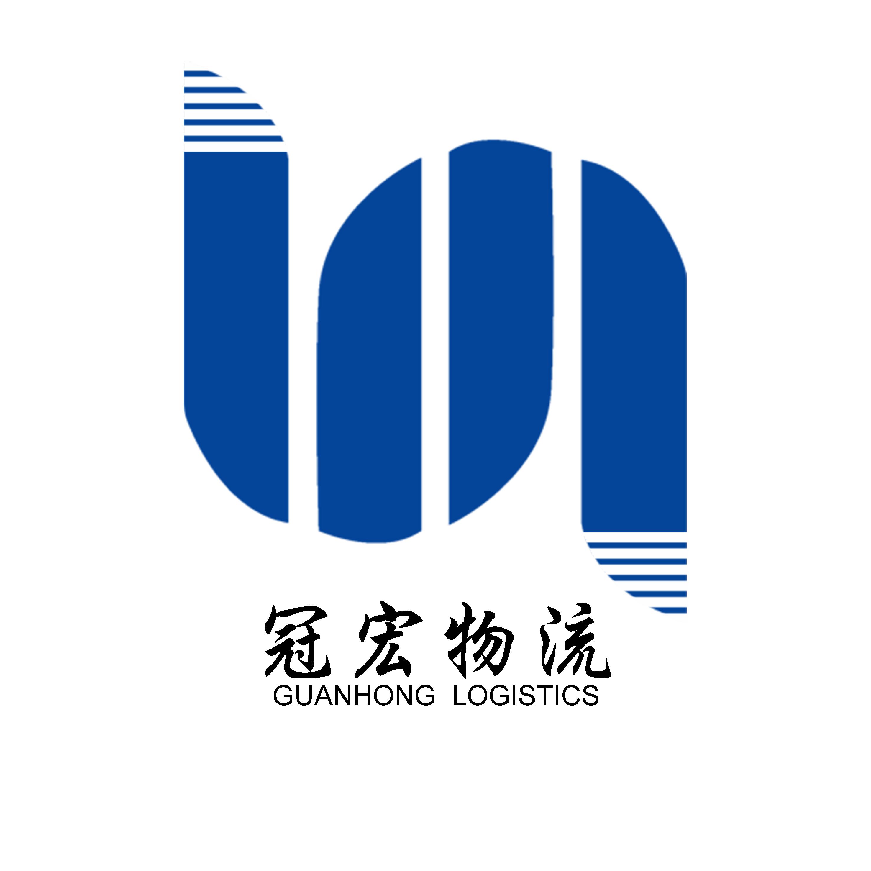 """""""冠宏物流""""公司logo设计"""