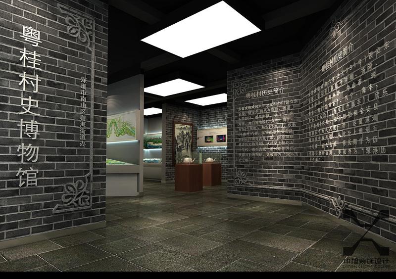 村史展览馆文化空间设计