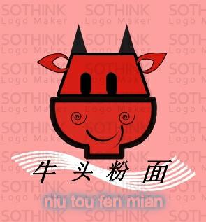 logo的牛头是以牛+碗两个要素的结合