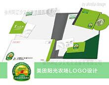 美田阳光农场logo设计