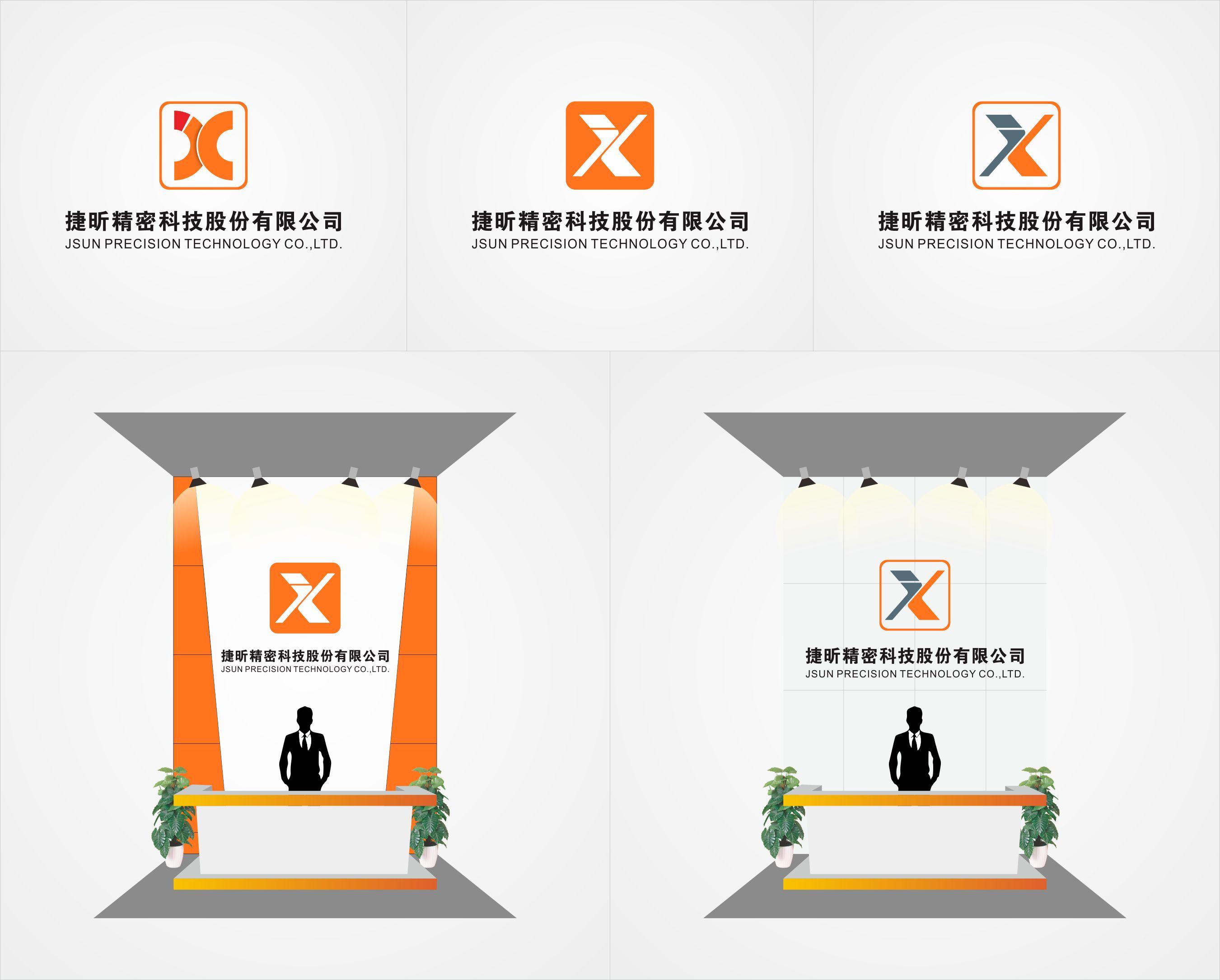 优化公司logo及设计公司背景墙