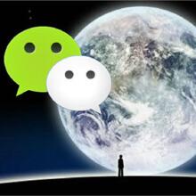 威客服务:[50716] 微信公众平台开发