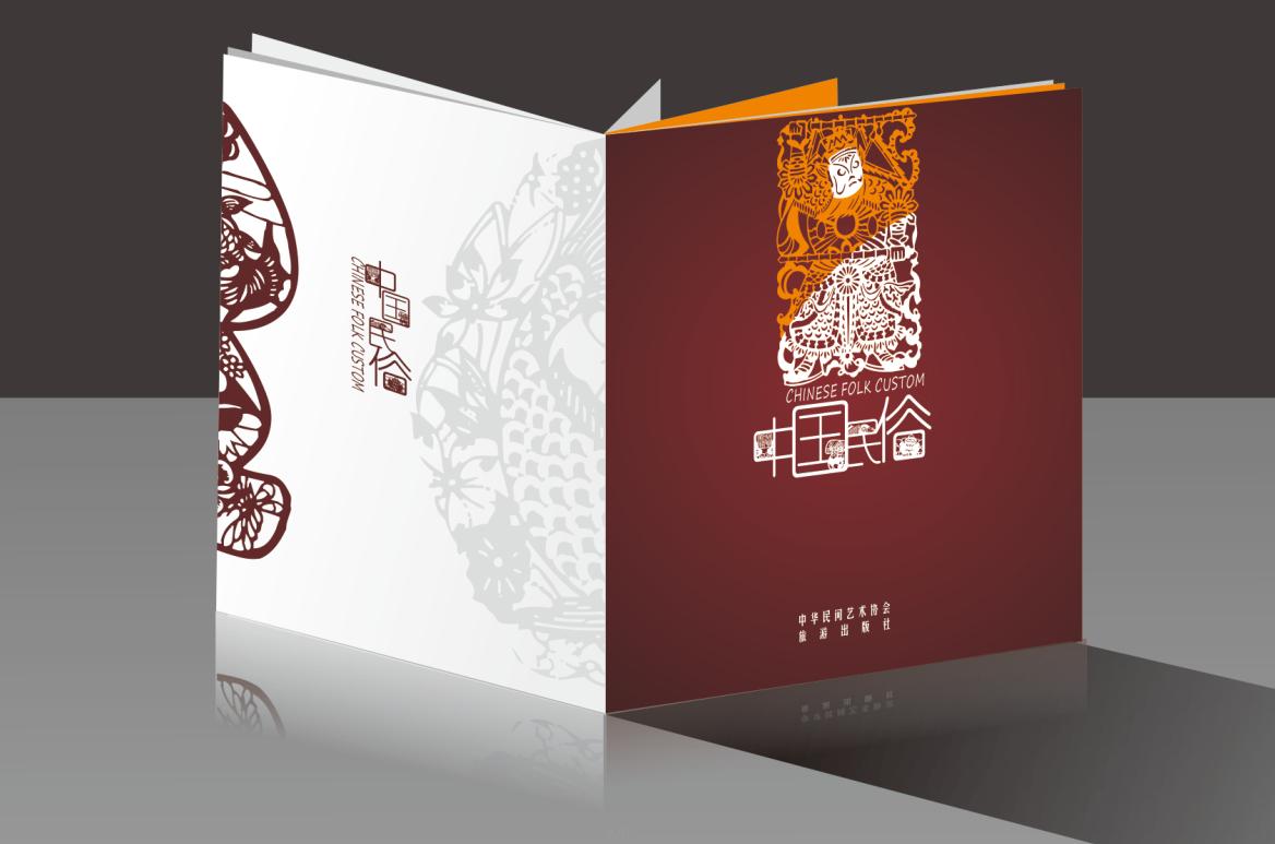 中国民俗书籍封面设计
