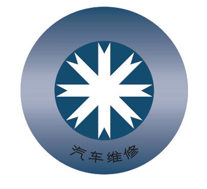 安徽亚佳迪欧汽车维修有限公司logo设计