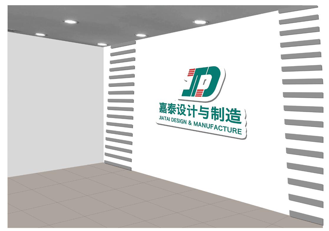 公司背景墙设计