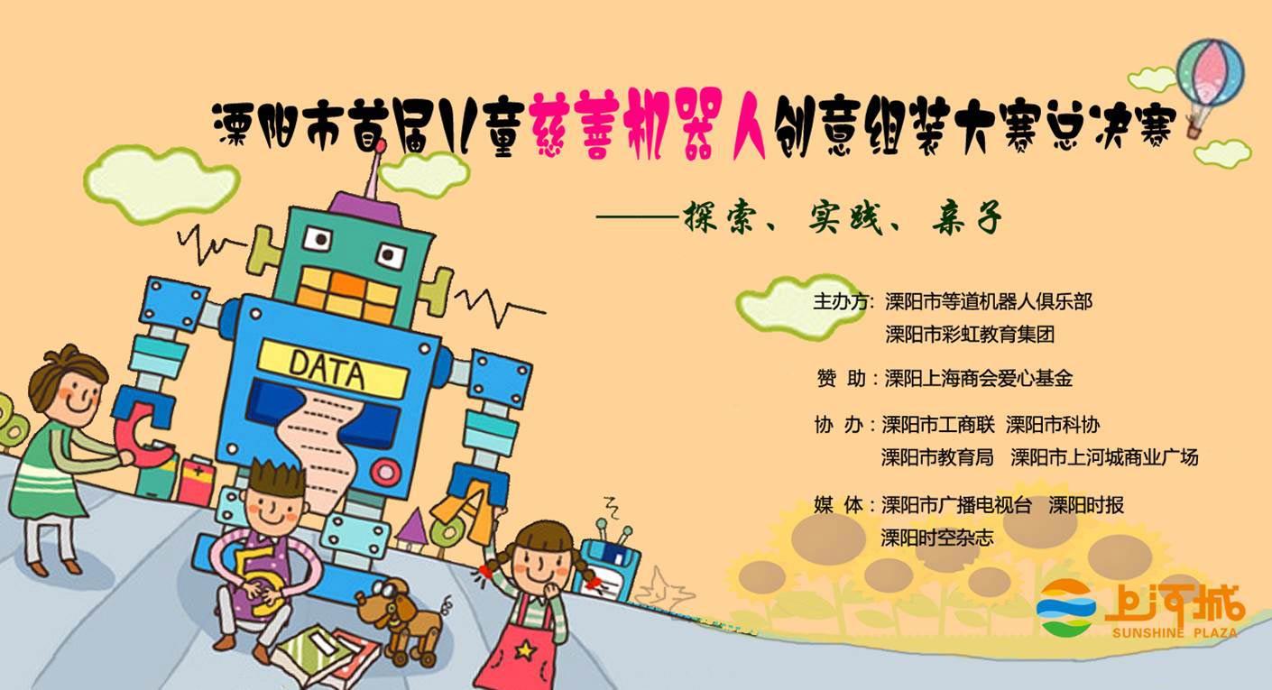 幼儿园活动海报_三瑾品牌工作室案例展示