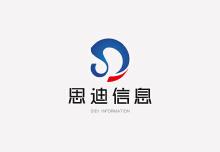 思迪信息logo