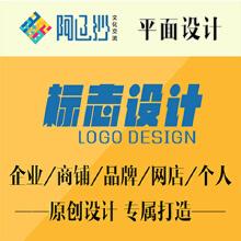 威客服务:[51643] 标志设计企业LOGO-VI设计品牌设计